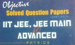 Solved question papers of jee main and advance DC
