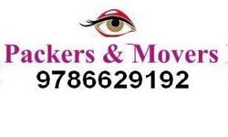 South India Packers & Movers Salem - 9360508433,