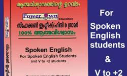 Spoken English book.and grammar for 8, 9, 10 and degree