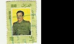 Saddam Hussain in uniform pictured stamp of 150 fils