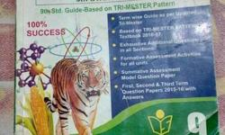 sura school guides at low price Second hand guides for