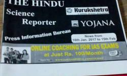 The Gist Of The Hindu Sciece Reporter Magazines