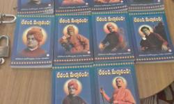 These are vivekananda series of books a collection of
