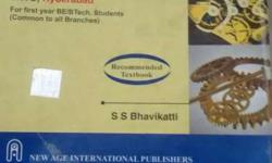 This book is for jntuh btech students Which deals with