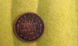 this coin is very old 1895