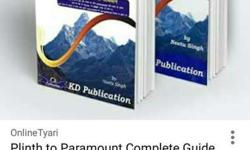 Two Paramount Complete Guide To English Books i have