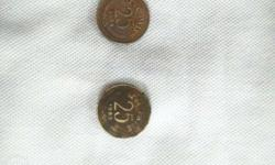 Two Round Copper 25 Paise Coins