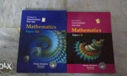 inter1st year all text books and answer book and model