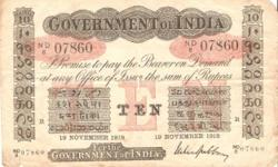 The Currency note is very rare, infact in all of the