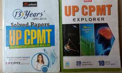Up Cpmt Explorer Book