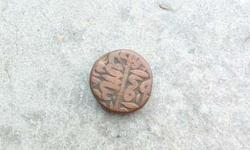 Very old coins pashada calin