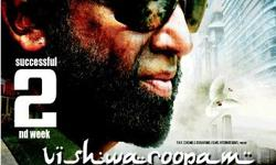 Expired ad. Please do not contact! Vishwaroopam 2